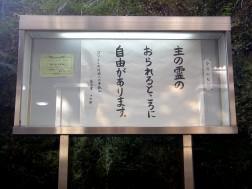 20161026reihai-1